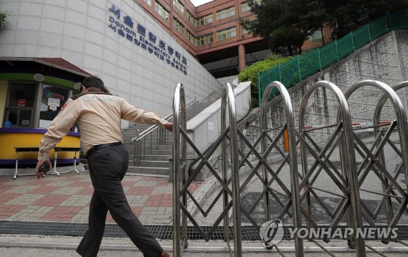 韩首都圈疫情告急致534所学校暂停返校