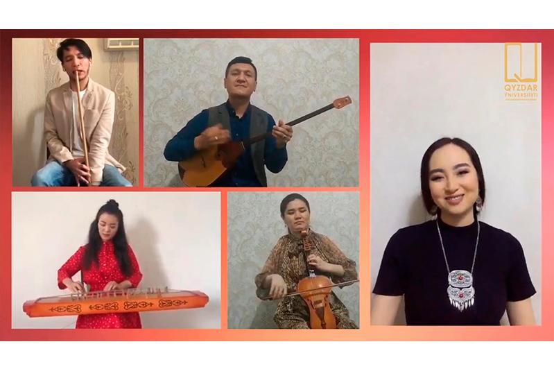 Түркі тілдес мемлекеттердің жоғары оқу орындары онлайн концерт өткізді