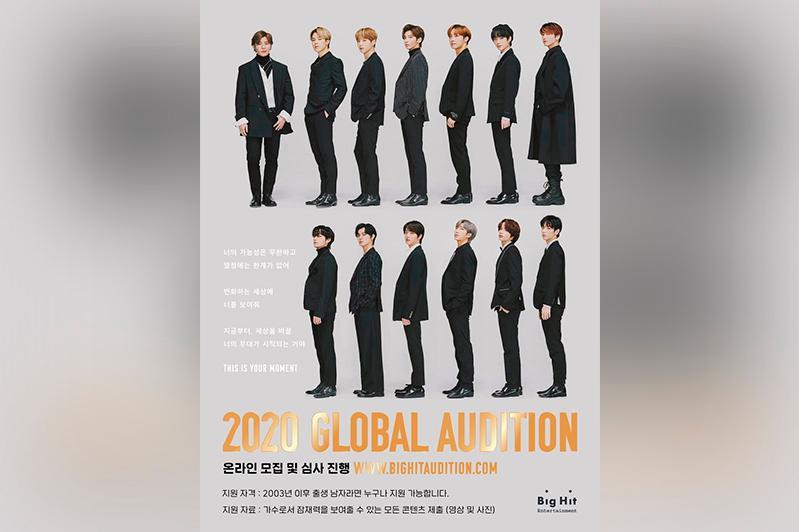 BTS' agency Big Hit opens online global audition