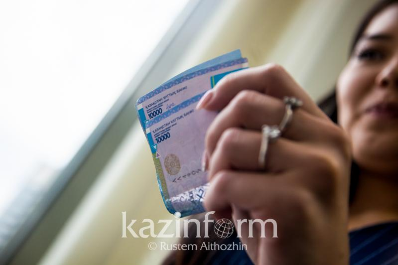 Объем денежных переводов из Казахстана за рубеж снизился на 12,5%