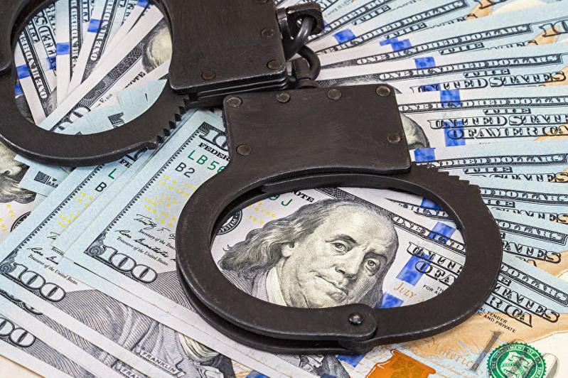 Мошенничество с «электронными торгами»: задержан гендиректор Wall Street Invest Partners