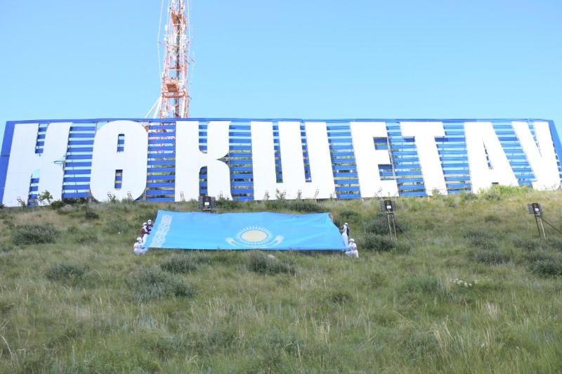 В Акмолинской области отмечают День государственных символов