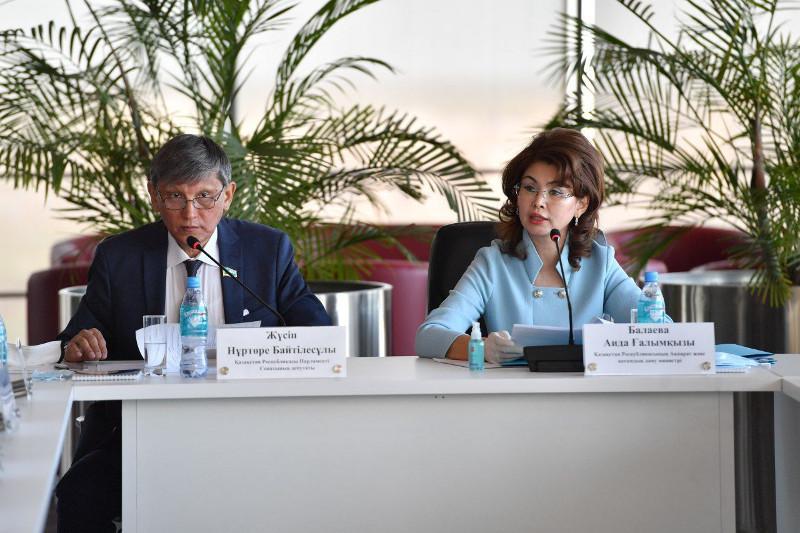 Аида Балаева поблагодарила всех работников СМИ за проявленные в период ЧП профессионализм и мужество