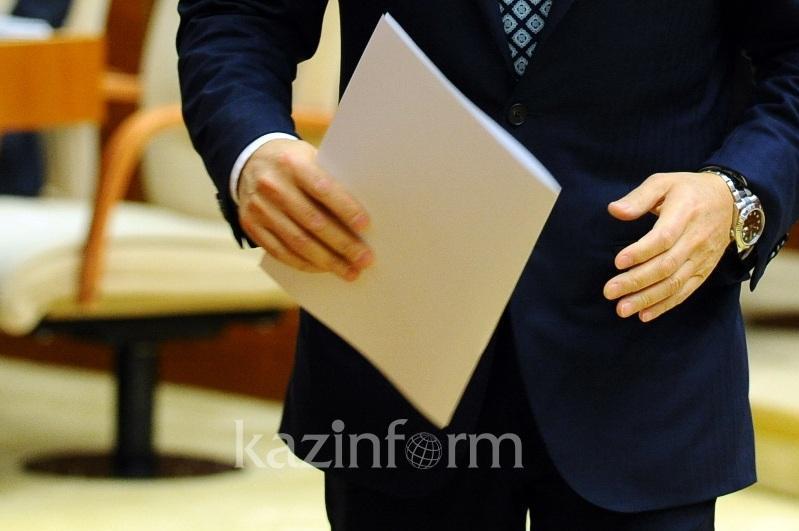 В Казахстане в дистанционном формате определят лучших госслужащих