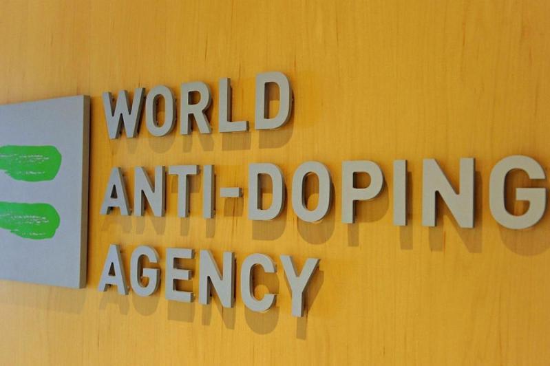 WADA或将恢复哈萨克斯坦兴奋剂检测实验室认证资格