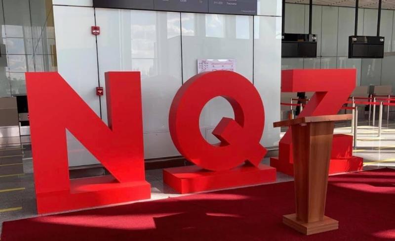 """努尔苏丹·纳扎尔巴耶夫国际机场IATA机场代码正式变更为""""NQZ"""""""
