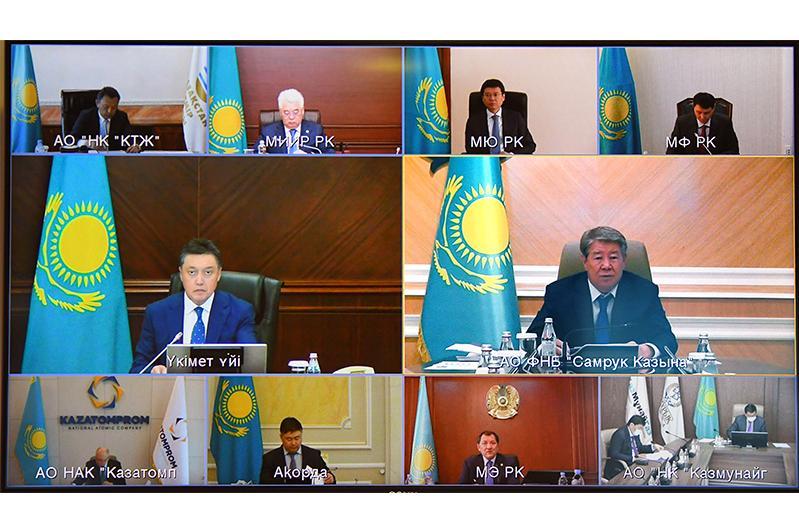 Privatization of Samruk-Kazyna assets postponed