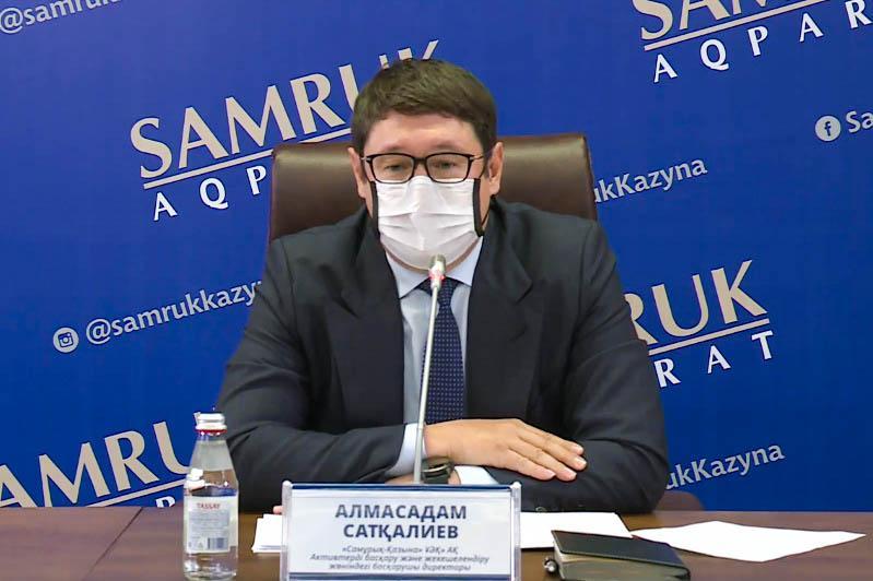 «Samuryq-Qazynanyń» kompanııalaryn bıyl jekeshelendirýdiń qaýpi týraly aıtyldy