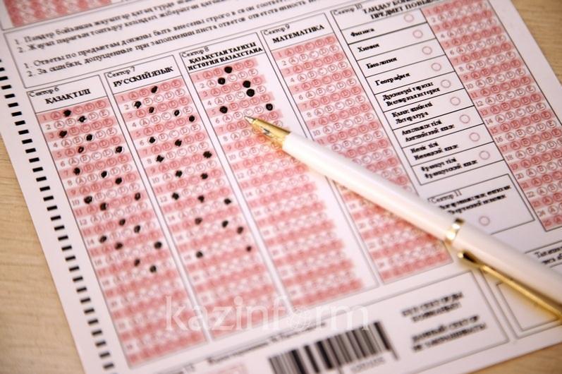 ҰБТ: 2 мыңнан астам қандас талапкер тест тапсыруға өтініш берді