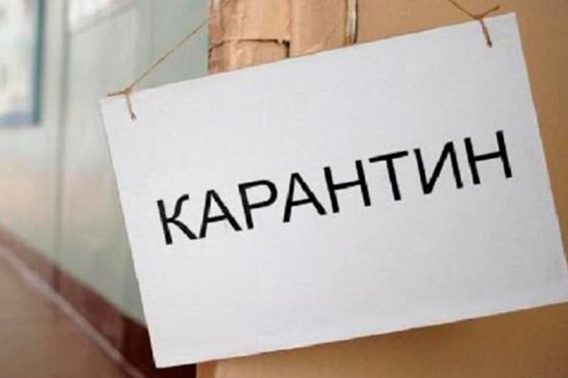 Kostanay rgn to toughen quarantine regulations