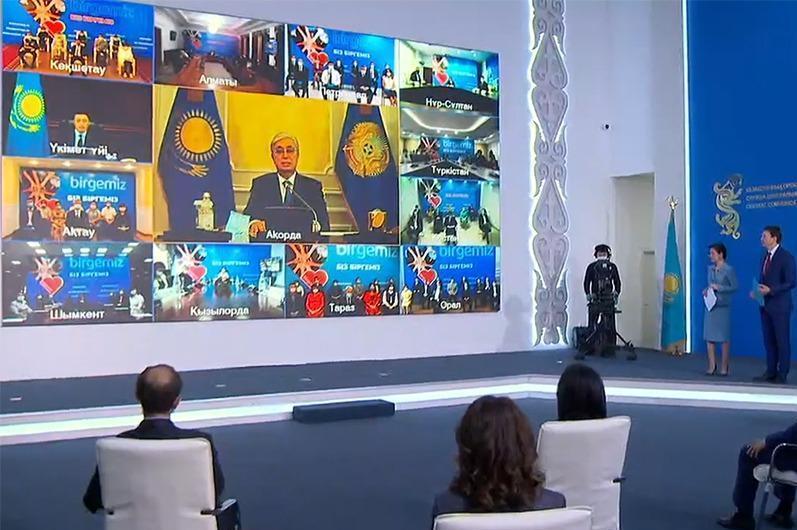 Выступление Касым-Жомарта Токаева на общенациональном онлайн-форуме «BIZ BIRGEMIZ»