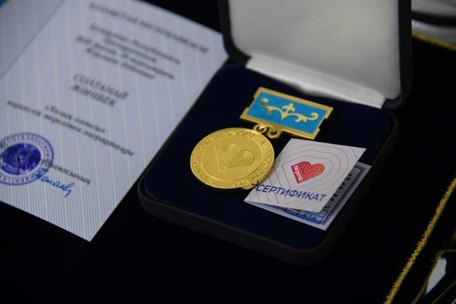 Almatylyq metsenattar men volonterler «Halyq alǵysy» medalimen marapattaldy