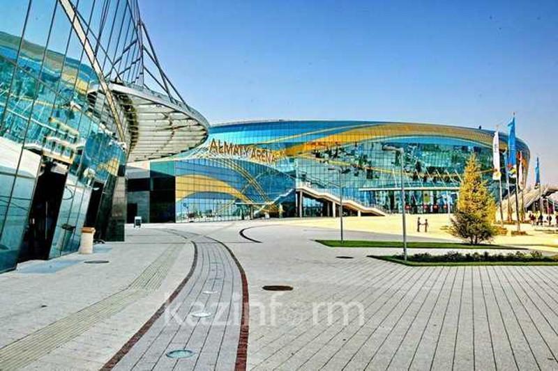 Almaty Arena и Halyk Arena планируют сделать госпиталями для больных с коронавирусом