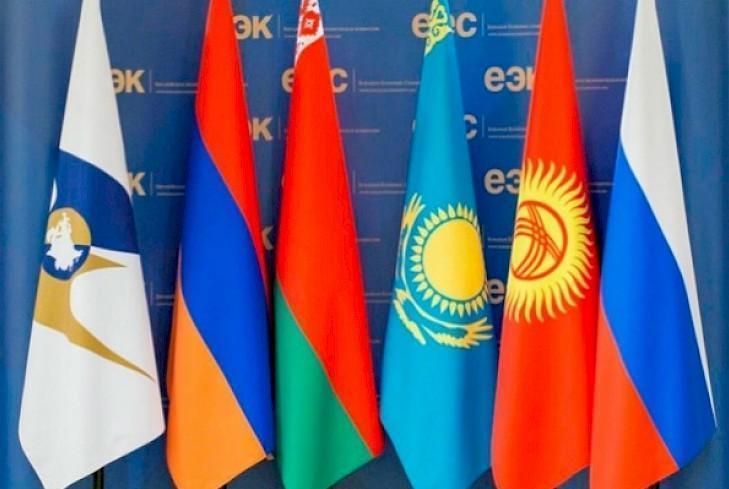 前四月吉尔吉斯与欧亚经济联盟国家贸易额有所下降
