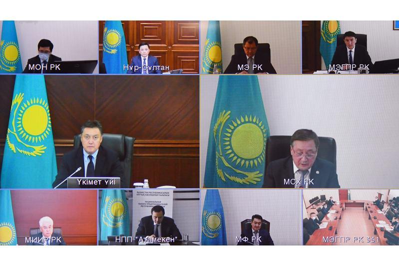 Премьер-Министр провел заседание Совета по переходу к «зеленой экономике» при Президенте РК