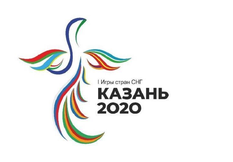 Первые Игры стран СНГ предварительно пройдут в сентябре 2020 года