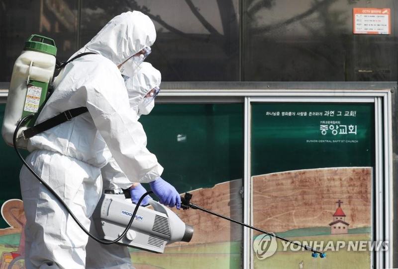 韩国新增42例新冠确诊病例 大多数为社区传染