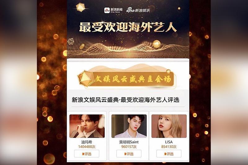 Димаш Кудайберген признан лучшим зарубежным артистом в Китае