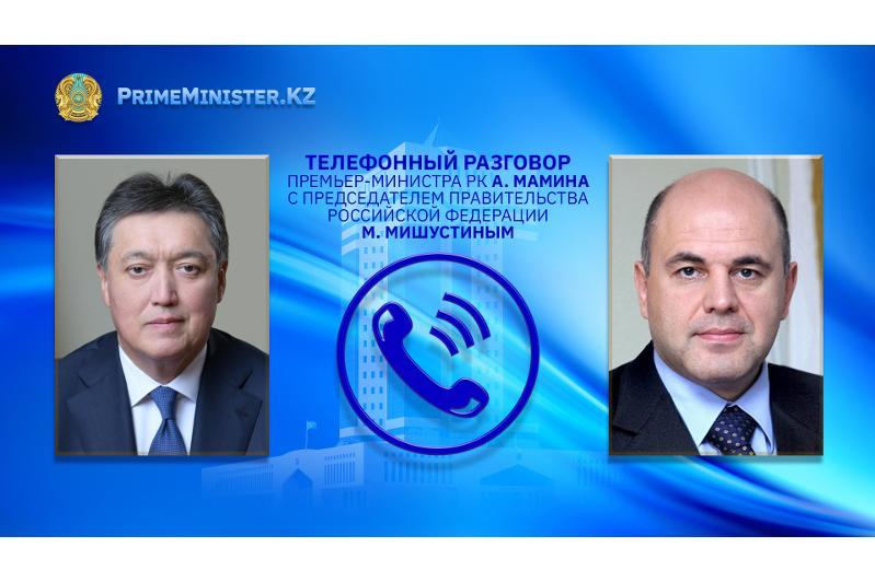 Борьбу с коронавирусом обсудили премьеры Казахстана и России