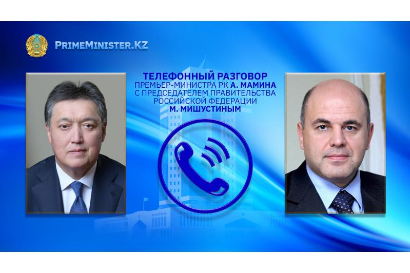 Kazakh, Russian PMs discuss battle against COVID-19 over phone
