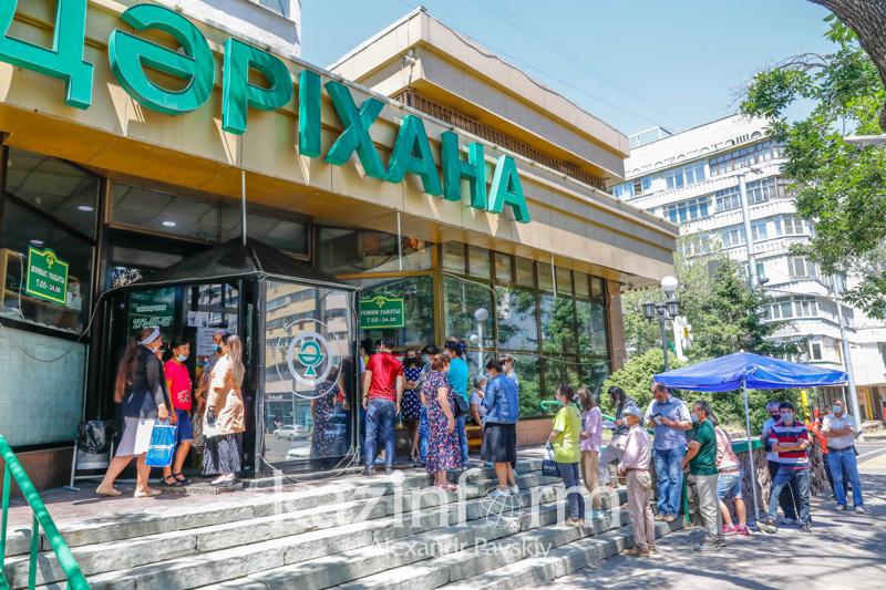 Алматы дәріханалары препараттардың бар-жоғын күнделікті хабарлауға міндеттелді