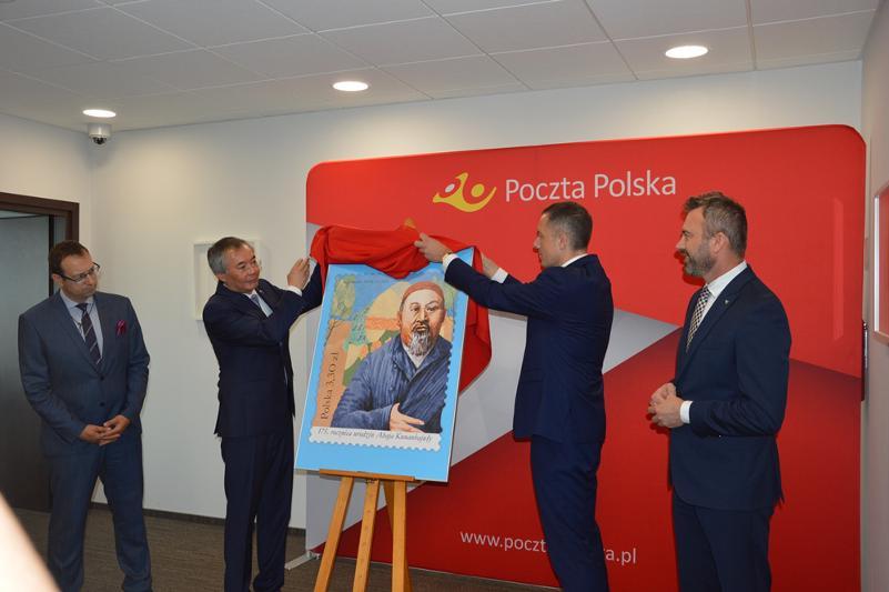 """波兰邮政发行""""阿拜175周年""""纪念邮票"""