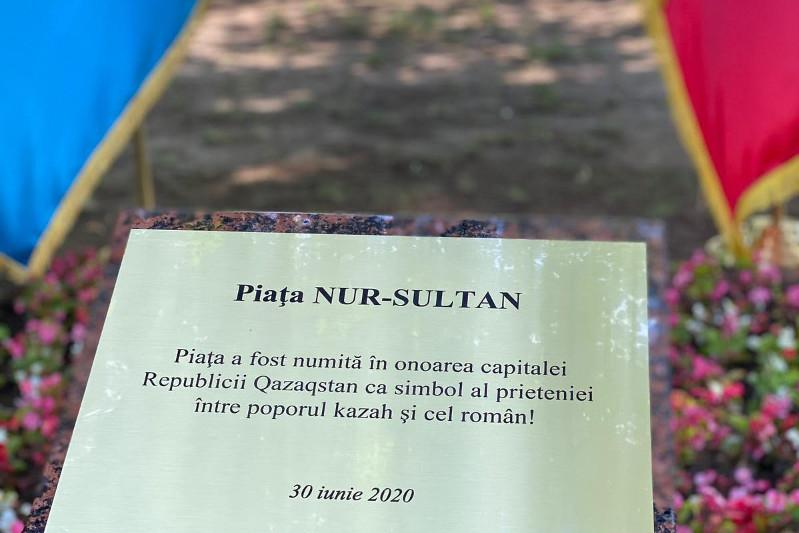 Сквер «Нур-Султан» появился в Бухаресте