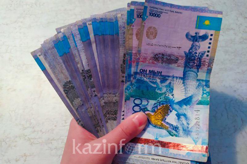 Потребителям Актюбинской области возместят более 50 миллионов тенге за тепло