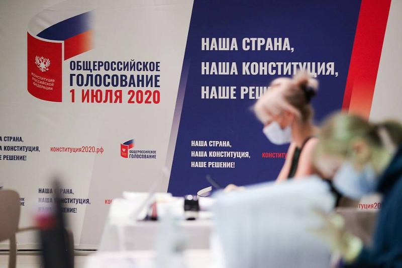 俄宪法修正案公投正在进行中