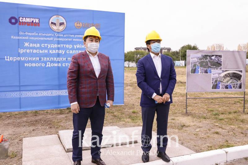 Новое студенческое общежитие появится в КазНУ имени аль-Фараби в Алматы