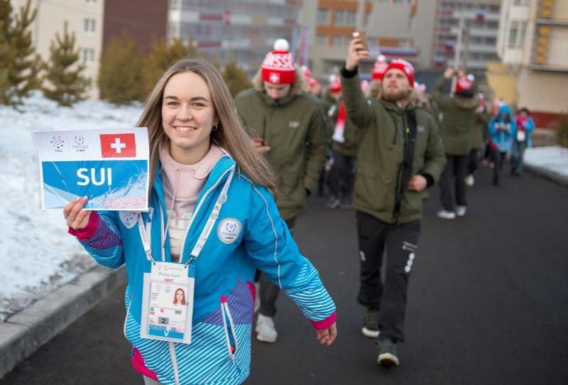 Оргкомитет Универсиады-2021 в Люцерне ищет волонтеров