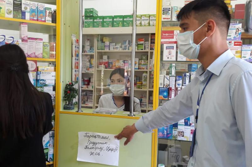 Цены и наличие востребованных лекарственных средств ежедневно проверяют в аптеках Уральска