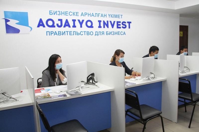 В ЗКО открылся фронт-офис AQJAIYQ INVEST «Правительство для бизнеса»