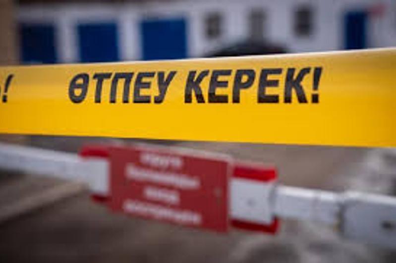 Алматы облыстық экономикалық сотының барлық қызметкері карантинге оқшауланды