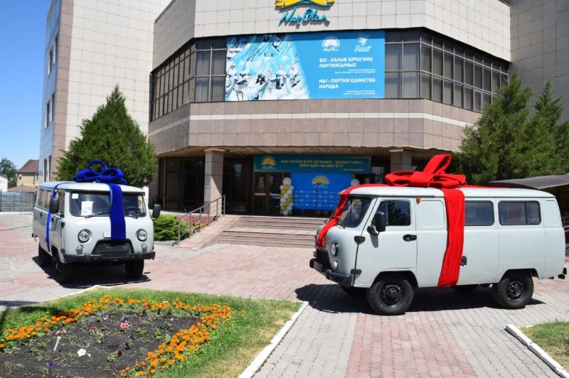 Almaty oblysynda Astana kúnine oraı jedel járdem kólikteriniń kilti tabystaldy