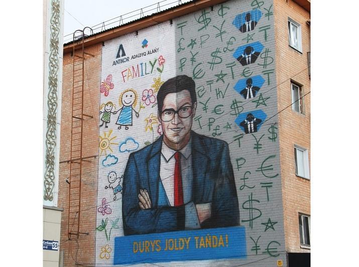 В центре Павлодара появился антикоррупционный мурал