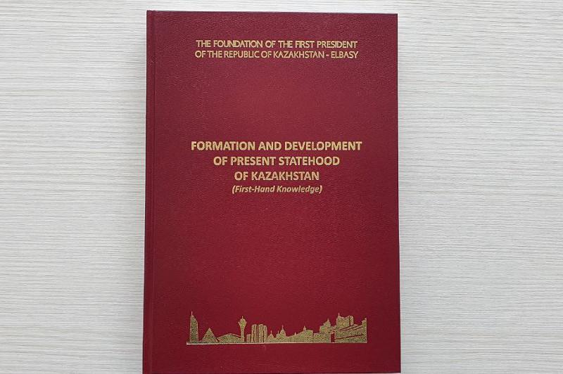 Book presented for the jubilee of the First President of Kazakhstan-Leader of the Nation