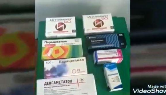 Дефицитные лекарства незаконно продавали в косметологической клинике в Атырау