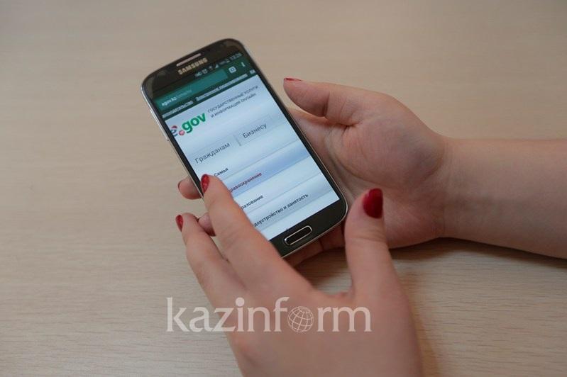 Пользователи eGov.kz могут оплатить штрафы за нарушение ПДД, не выходя из дома