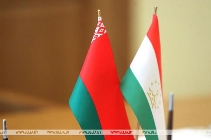 Belarus, Tajikistan to hold contest for joint projects in science