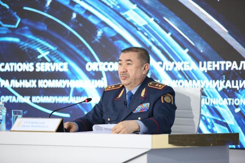 Глава МВД опроверг фейковые сообщения о «распылении биохимического оружия»