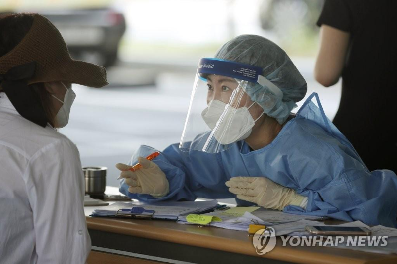 Virus fight in trouble in S.Korea over double whammy of local and imported cases