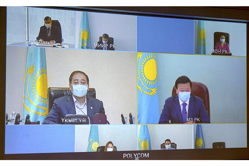 副总理主持召开新冠疫情应急指挥部工作会议