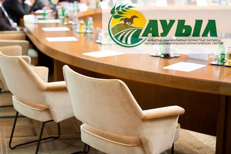 Призываем казахстанцев поддержать Президента и соблюдать все санитарные требования -  партия «Ауыл»