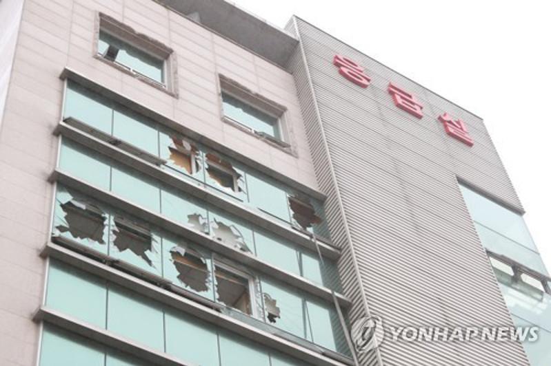 Пожар в больнице в Южной Корее: двое погибли, десятки раненых