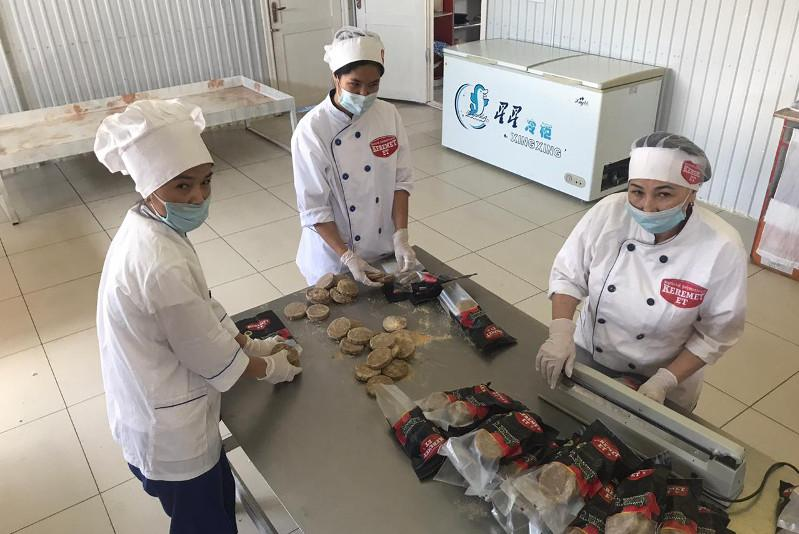 В Кызылорде активно работает цех по производству полуфабрикатов