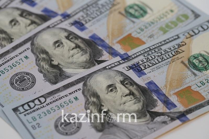 今日美元兑坚戈终盘汇率1: 412.55