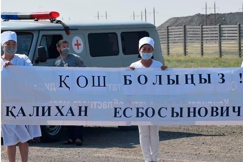 Главврача Актюбинской областной инфекционной больницы проводили в последний путь коллеги