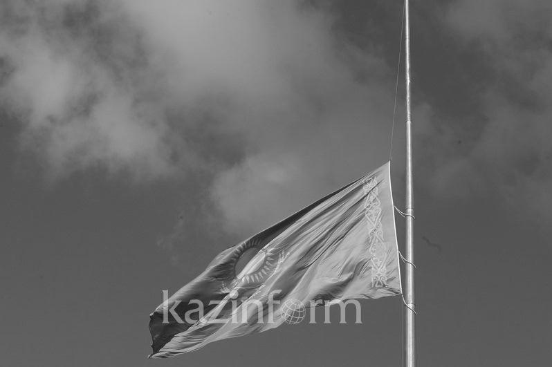 Траурная церемония начнется в 11:55 завтра в прямом эфире телеканала Qazaqstan