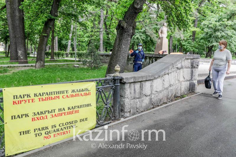 14 шілдеден бастап Медеу, Бутаков, Алма-Арасанға кіруге тыйым салынады